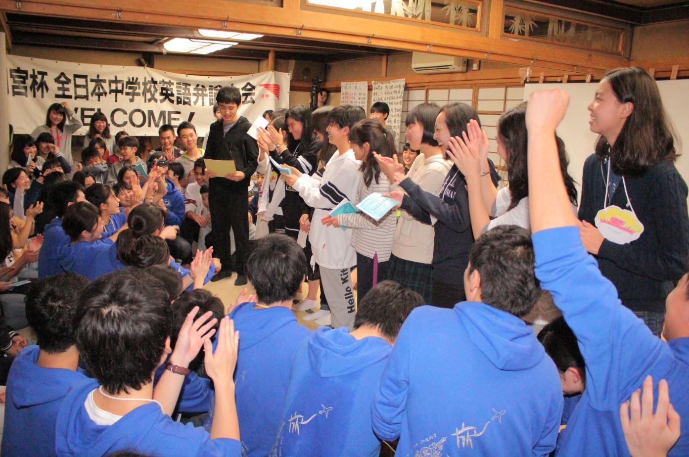 高円宮杯全日本中学校英語弁論大...